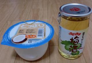 sweets2.JPG